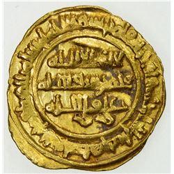 FATIMID: al-Zahir, 1021-1036, AR 1/4 dinar (0.93g), Siqilliya, AH425. EF