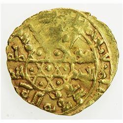 FATIMID: al-Mustansir, 1036-1094, AV 1/4 dinar (0.90g) (Siqilliya), AH(4)53
