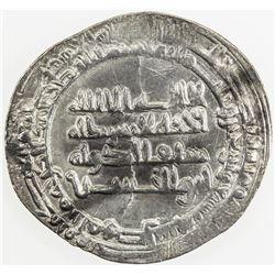 HAMDANID: Nasir al-Dawla & Sayf al-Dawla, 942-967, AR dirham (2.98g), al-Mawsil, AH349. EF