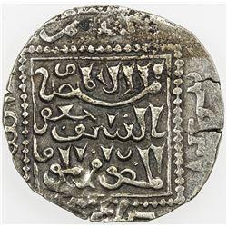 "AYYUBID: al-Salih Isma'il, 1237, AR dirham, ""Dimashq"", AD1253. VF-EF"