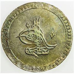 TURKEY (OTTOMAN): Selim III, 1790-1807, AR 2 kurush, AH1203 year 13, au-unc