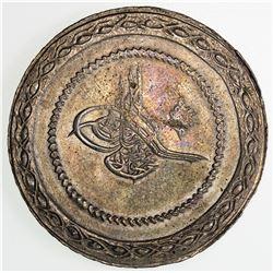 TURKEY: Mahmud II, 1808-1839, AR 5 piastres (25.41g), Kostantiniye, AH1223 year 9. AU
