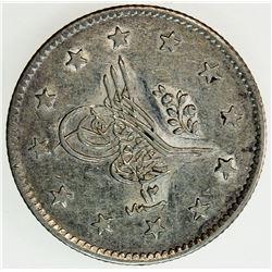 TURKEY: Abdul Mejid, 1839-1861, AR 2 kurush, AH1255 year 12. AU