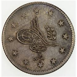 TURKEY: Abdul Mejid, 1839-1861, AR 2 kurush, AH1255 year 13. EF