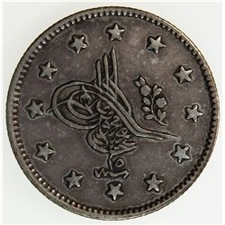 TURKEY: Abdul Mejid, 1839-1861, AR 2 kurush, AH1255 year 15. VF