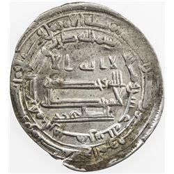 TAHIRID: Talha, 822-828, AR dirham (3.45g), Abarshahr, AH210. VF