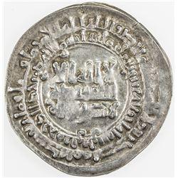 SAMANID: Nasr II, 914-943, AR dirham (3.00g), Farwan, AH314. EF