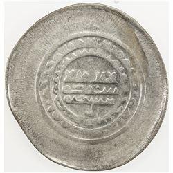 SAMANID: Nuh III, 976-997, AR multiple dirham, Ma'dan, ND. EF-AU