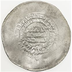 SAMANID: Nuh III, 976-997, AR multiple dirham, Warwarli