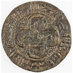 QARAKHANID: Yusuf b. 'Abd Allah, 1004-1006 &1012-1014, AE fals (3.37g), al-Shash, AH403. F-VF