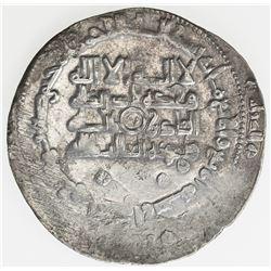 BUWAYHID: Sultan al-Dawla, 1012-1024, AR dirham (3.47g), Shiraz, AH404. EF