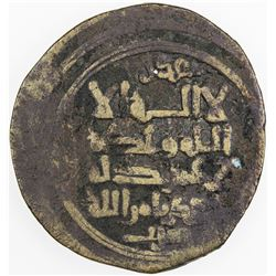 GREAT SELJUQ: Malikshah I, 1072-1092, AE fals (5.39g), NM, ND. VF