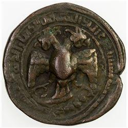 ZANGIDS OF SINJAR: Qutb al-Din Muhammad, 1197-1219, AE dirham (13.99g), Sinjar, AH606. VF