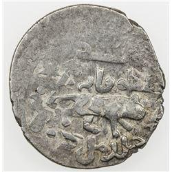 QUTLUGHKHANID: Shah Sultan, 1295-1303, AR dirham (2.48g), Kirman, ND. VF