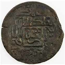 GREAT MONGOLS: Chingiz Khan, 1206-1227, AE broad khani dirham, Balkh, AH619. F-VF