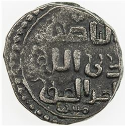 GREAT MONGOLS: Chingiz Khan, 1206-1227, AE jital (4.01g), [Ghazna], ND. VF