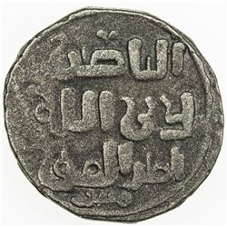 GREAT MONGOLS: Chingiz Khan, 1206-1227, AE jital, [Ghazna], ND. VF