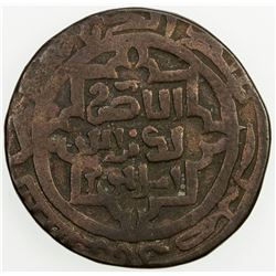 GREAT MONGOLS: Chingiz Khan, 1206-1227, AE jital (4.42g), Shafurqan, ND. F-VF