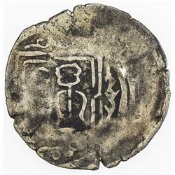CHAGHATAYID KHANS: Tuqa Timur, 1272-1291, AR dirham (1.76g), Taraz, AH(6)86. VF