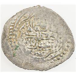 CHAGHATAYID KHANS: Buyan Quli Khan, 1348-1359, AR 1/4 tanka (2.79g), Bazar, ND. EF