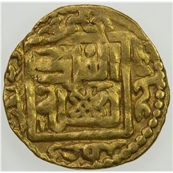 SUFID: Husayn, 1361-1372, AV fractional dinar (1.16g), Khwarizm, AH773. VF