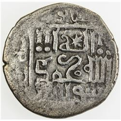 ILKHAN: Arghun, 1284-1291, AR dirham (2.51g), Nishapur, AH(68)7. F-VF