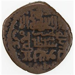 ILKHAN: Abu Sa'id, 1316-1335, AE fals (1.89g), Sultaniya, AH(7)34. F-VF