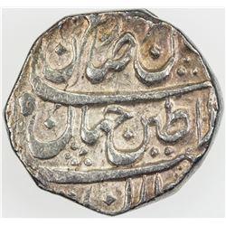 AFSHARID: Nadir Shah, 1735-1747, AR rupi (11.47g), Bhakhar, AH1158. EF