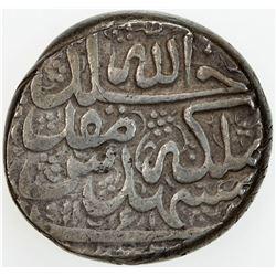AFSHARID: Shahrukh, 1748-1750, AR 2 rupi (23.21g), Mashhad, AH1161. VF-EF