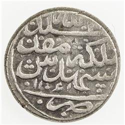 AFSHARID: Shahrukh, 1748-1750, AR 6 shahi (6.98g), Mash
