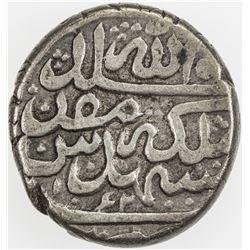 AFSHARID: Shahrukh, 1748-1750, AR 6 shahi (6.88g), Mashhad, AH1162. VF