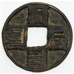 YUAN: Da Yuan, 1310-1311, AE 10 cash. F