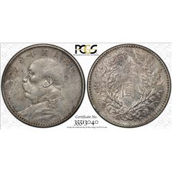 CHINA: Republic, AR dollar, year 10 (1921). PCGS AU53