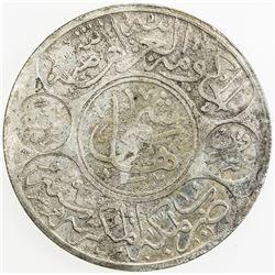 HEJAZ: al-Husayn b. 'Ali, 1916-1924, AR 30 girsh, AH1334 year 9. VF