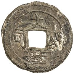 INDONESIA: BORNEO: Da Gang, 1822-1854, tin/lead cash (6.21g), Montrado region. EF