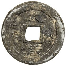INDONESIA: BORNEO: Da Gang, 1822-1854, tin/lead cash (10.11g), Montrado region. EF