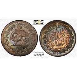 IRAN: Nasir al-Din Shah, 1848-1896, AR shahi sefid, AH1299. PCGS MS63