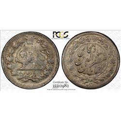 IRAN: Muzaffar al-Din Shah, AR 500 dinars, ND (1895). PCGS MS64