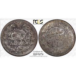IRAN: Muhammad Ali Shah, 1907-1909, AR shahi, AH1327. PCGS MS63