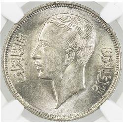 IRAQ: Faisal I, 1921-1933, AR 50 fils, 1938/AH1357. NGC MS62