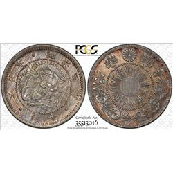 JAPAN: Meiji, 1868-1912, AR 10 sen, year 3 (1870). PCGS MS64