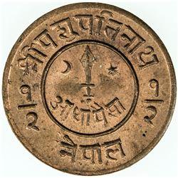 NEPAL: Tribhuvana Bir Bikram, 1911-1950, AE 1/2 paisa, VS2004 (1947). UNC