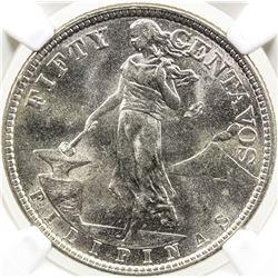 PHILIPPINES: AR 50 centavos, 1921. NGC MS63