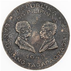PHILIPPINES: AE medal (30.58g), 1943. VF