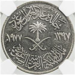 SAUDI ARABIA: Khalid bin Abdal Aziz, 1975-1982, 100 halala, 1977/AH1397