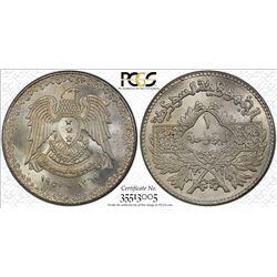 SYRIA: Republic, AR lira, 1950/AH1369. PCGS MS66