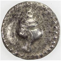 THAILAND: HAMSAVATI: Anonymous, ca. 5th-6th century, AR 88 ratti (10.01g). F-VF