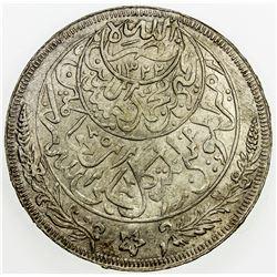 YEMEN: Imam Yahya, 1904-1948, AR imadi riyal, AH1344. UNC