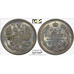 RUSSIA: Nicholas II, 1894-1917, AR 5 kopecks, 1912. PCGS MS67