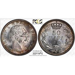 SERBIA: Peter I, 1903-1918, AR 50 para, 1915. PCGS MS66